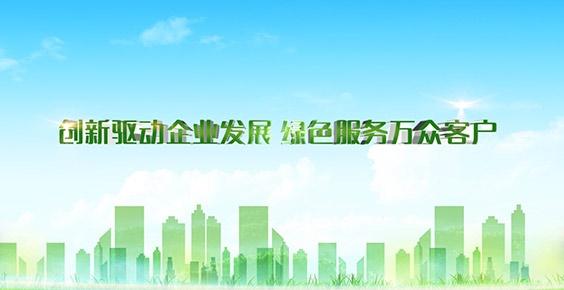 大奖娱乐PTPT9公司企业宣传片